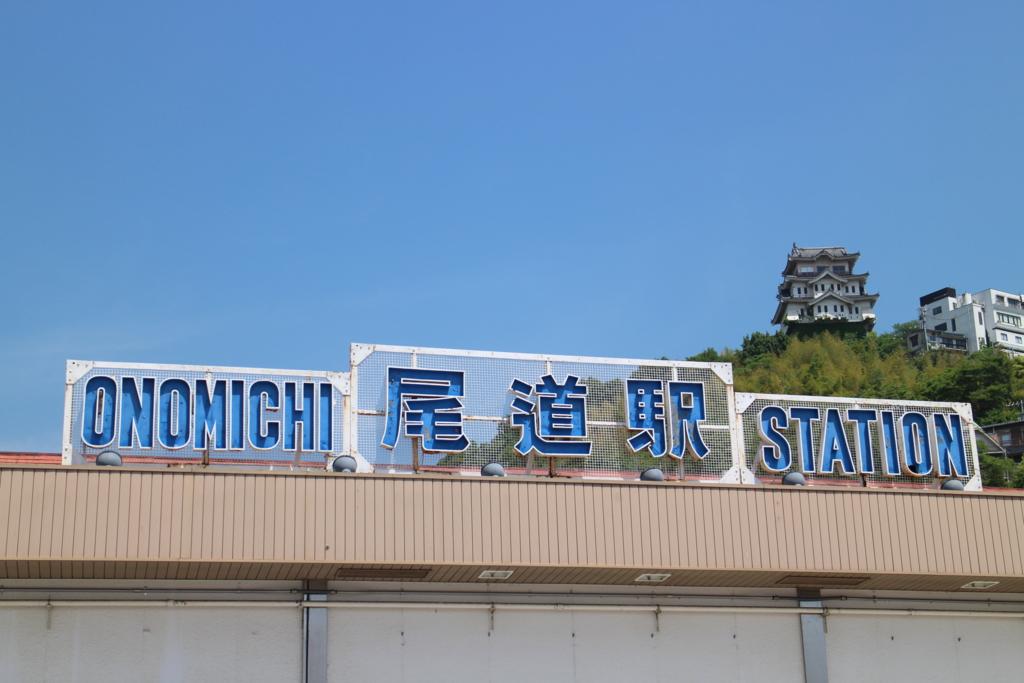 f:id:tokotoko_yuuki:20200721163950p:plain