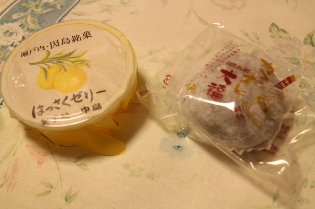 f:id:tokotoko_yuuki:20200723001958p:plain