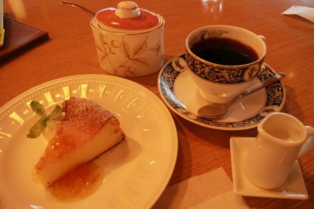 f:id:tokotoko_yuuki:20200728165145p:plain