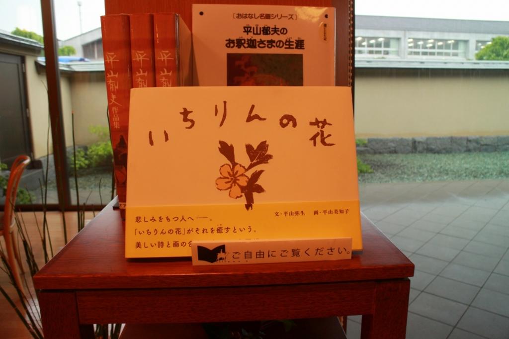 f:id:tokotoko_yuuki:20200728165237p:plain
