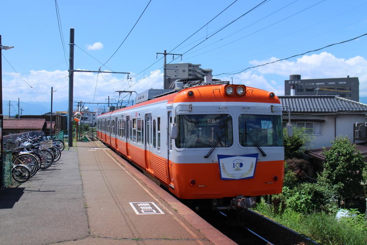 f:id:tokotoko_yuuki:20200806113543j:plain