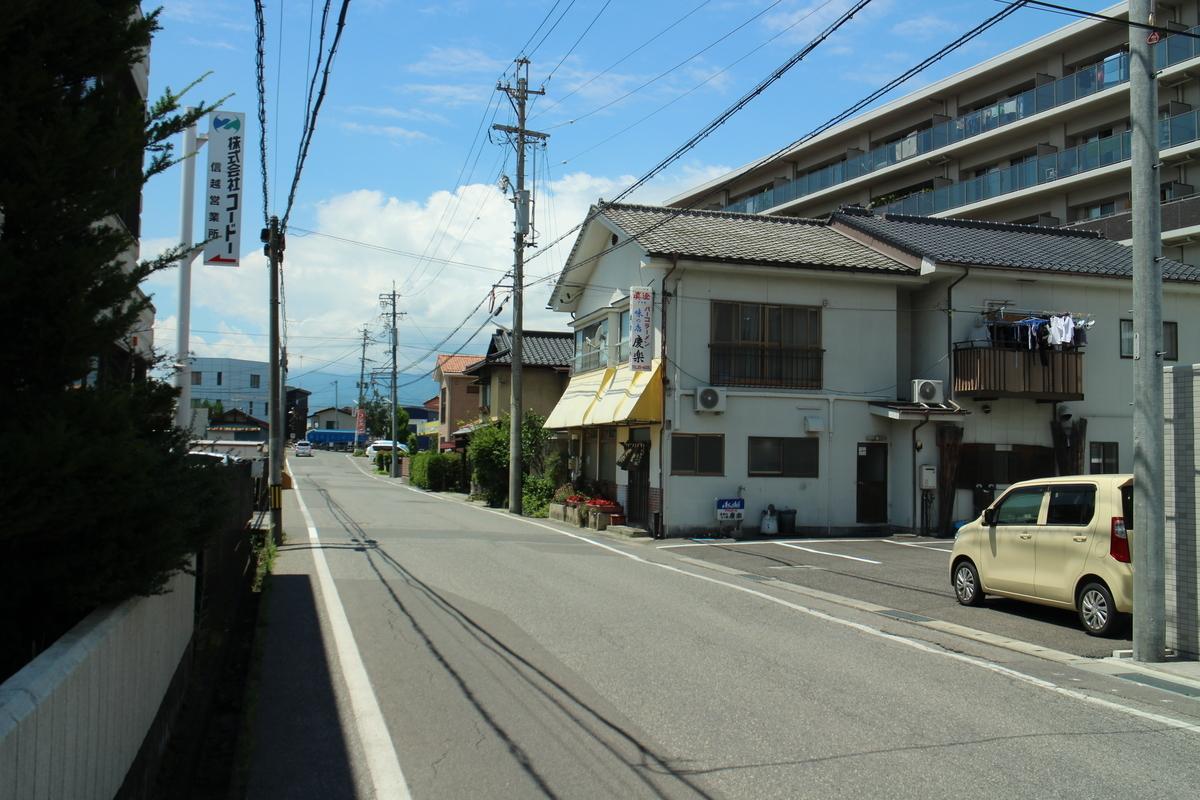 f:id:tokotoko_yuuki:20200806113630j:plain
