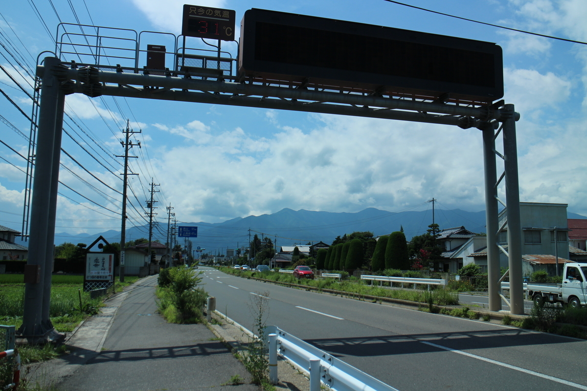 f:id:tokotoko_yuuki:20200806113837j:plain