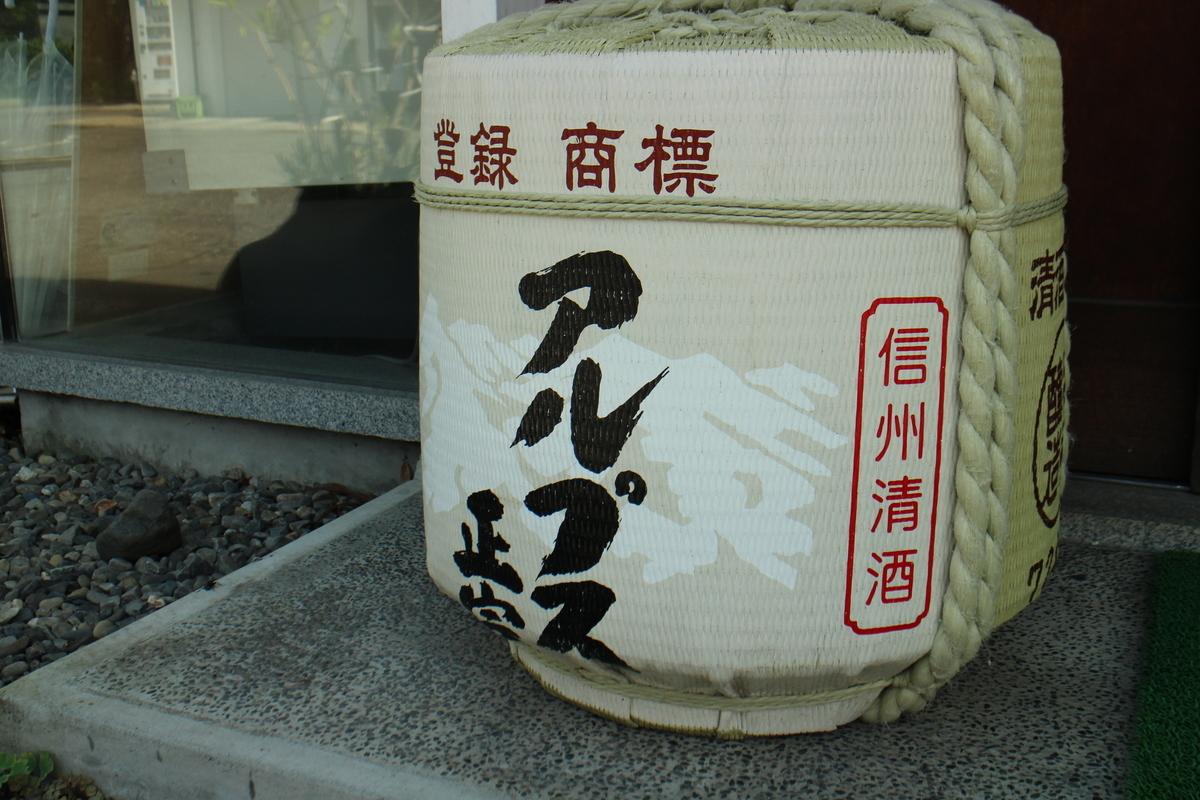 f:id:tokotoko_yuuki:20200806113859j:plain