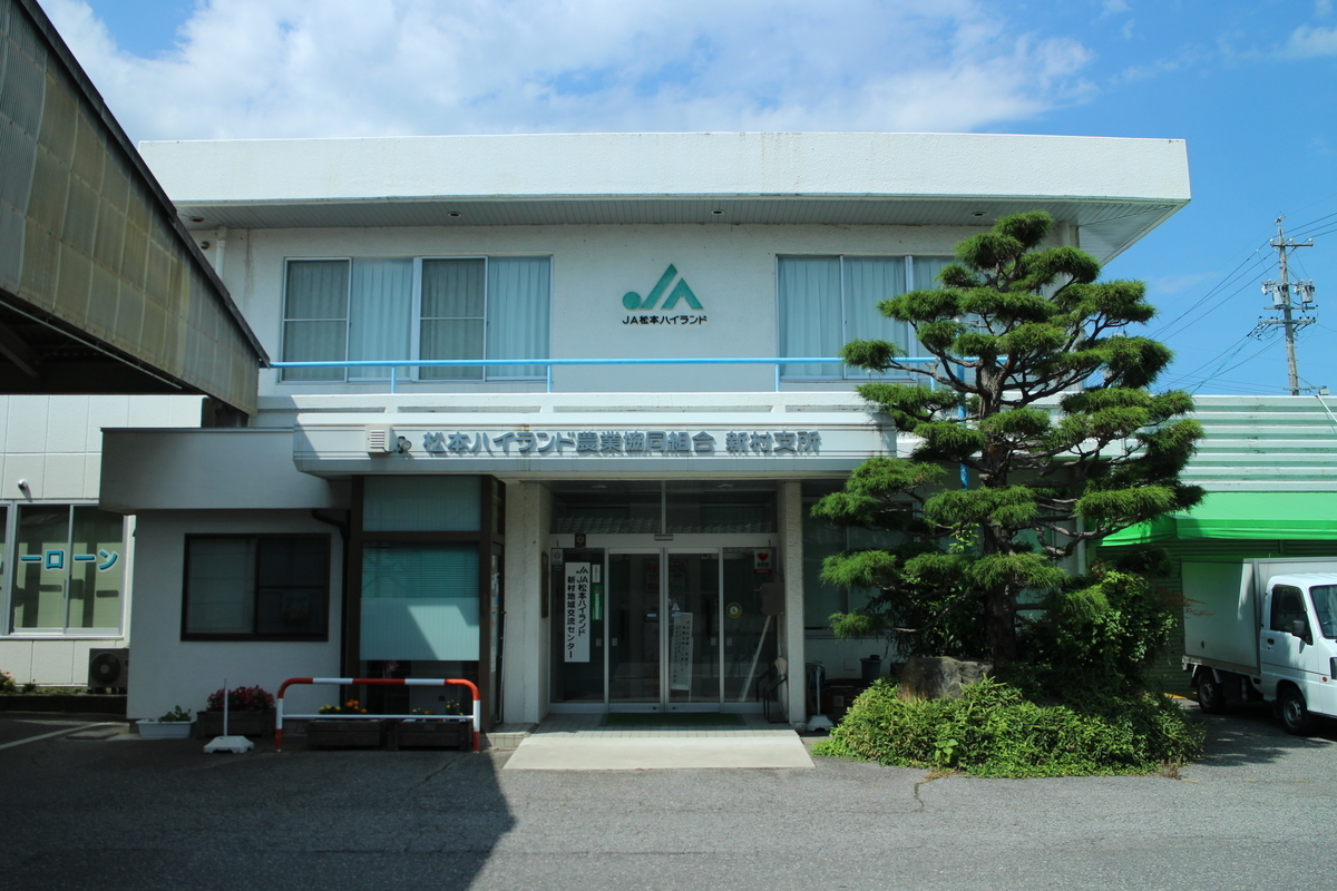 f:id:tokotoko_yuuki:20200806113940j:plain