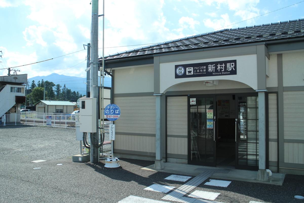 f:id:tokotoko_yuuki:20200806114238j:plain