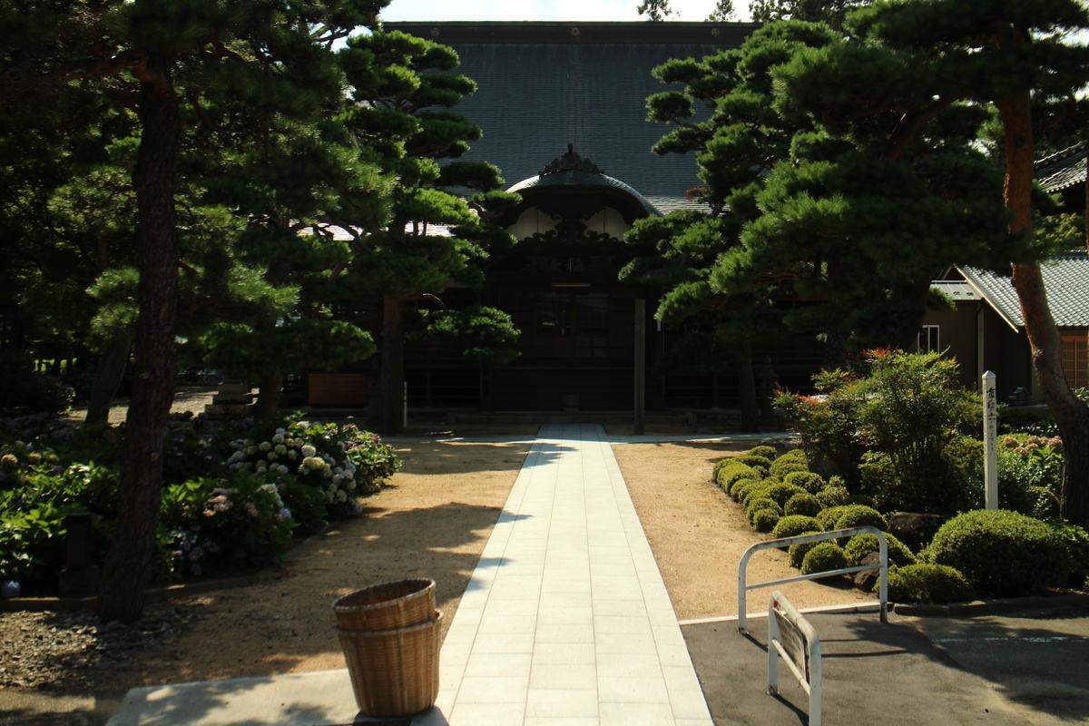 f:id:tokotoko_yuuki:20200806114310j:plain