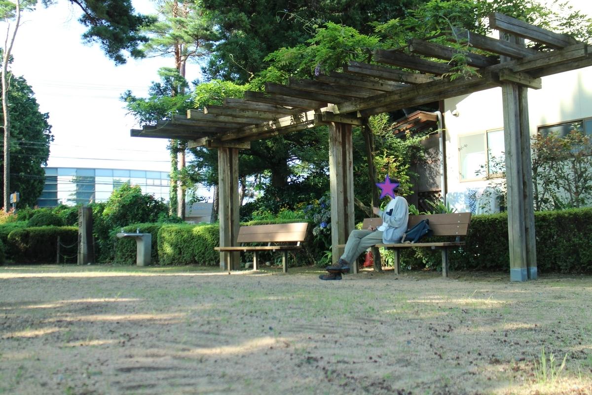 f:id:tokotoko_yuuki:20200814211621j:plain