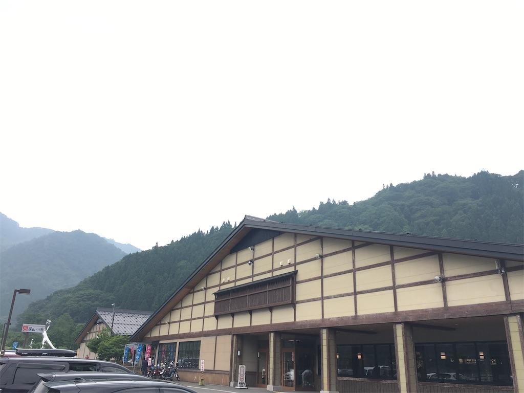 f:id:tokotoko_yuuki:20200822130018j:plain