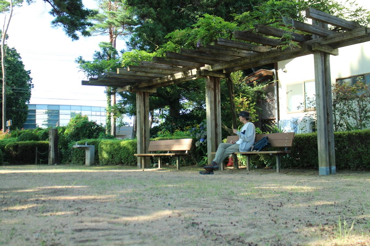 f:id:tokotoko_yuuki:20200908141443p:plain