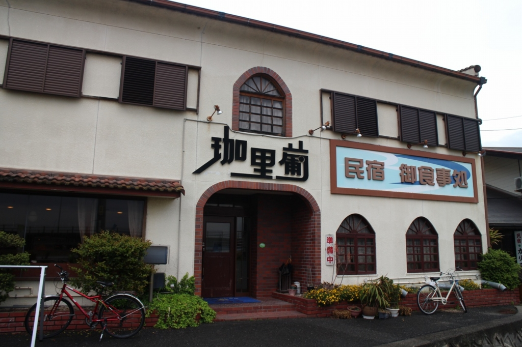 f:id:tokotoko_yuuki:20200910222444p:plain