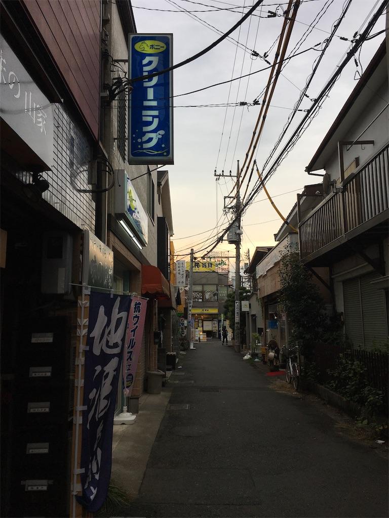 f:id:tokotoko_yuuki:20200927161934j:plain