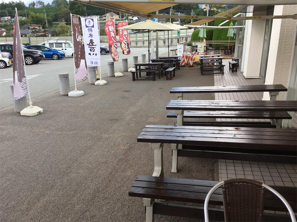 f:id:tokotoko_yuuki:20200927161958j:plain
