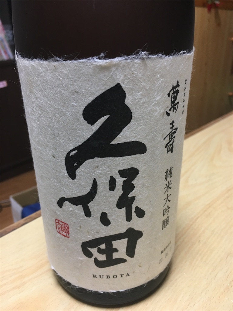 f:id:tokotoko_yuuki:20200927170509j:plain