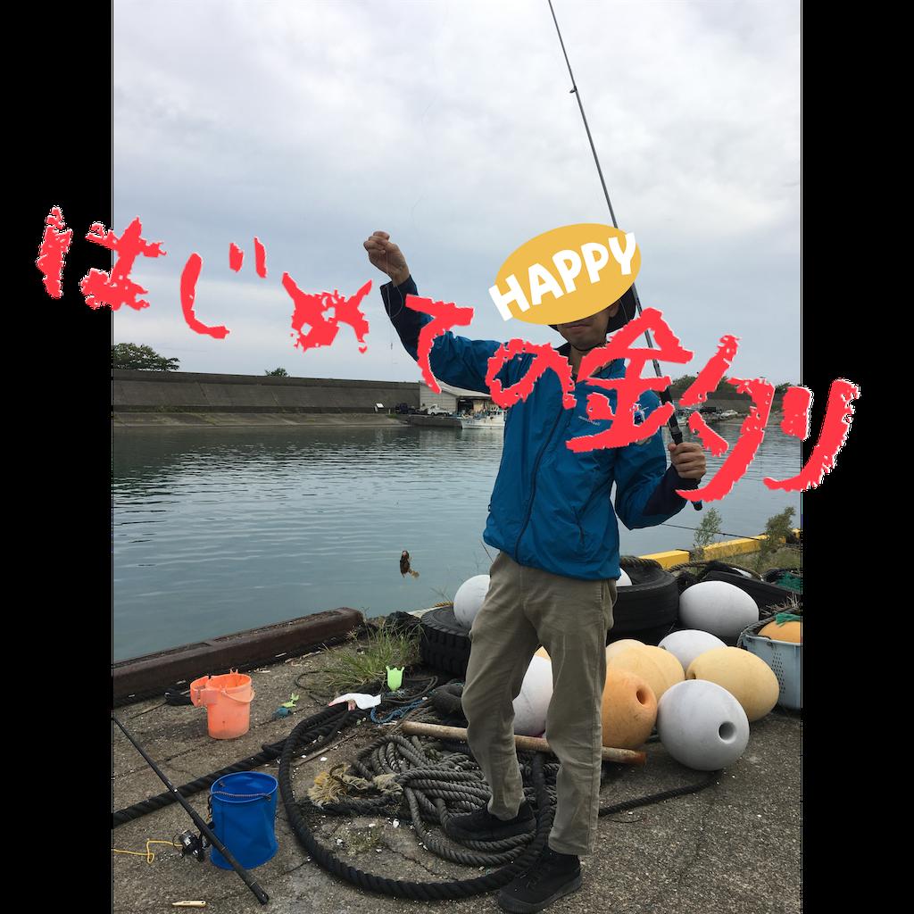 f:id:tokotoko_yuuki:20200930201514p:plain