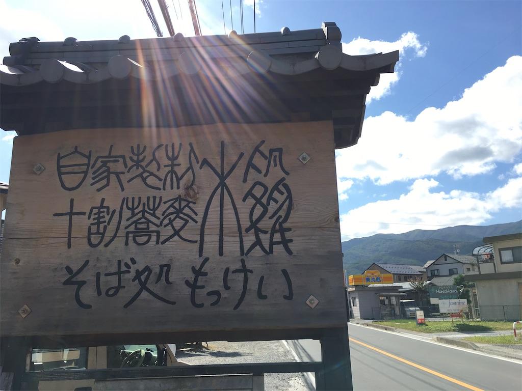 f:id:tokotoko_yuuki:20201102201703j:plain