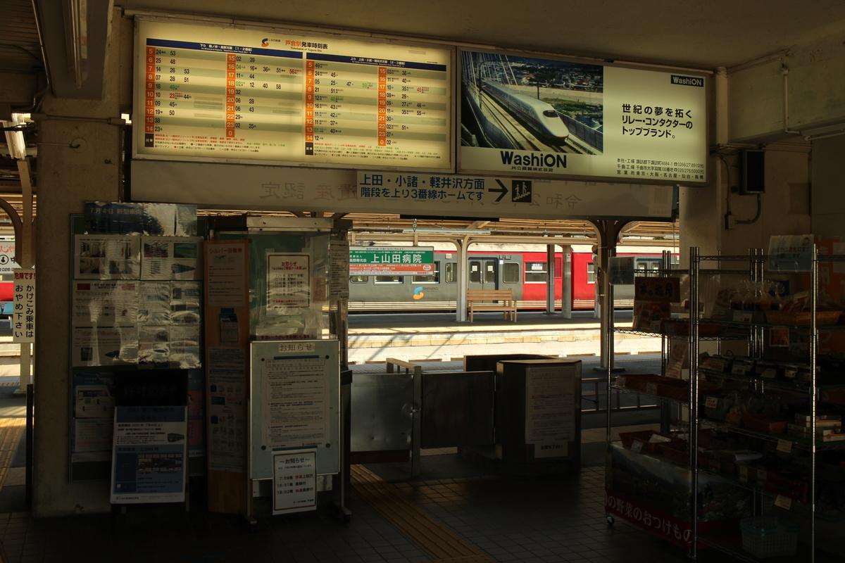f:id:tokotoko_yuuki:20201104221023j:plain