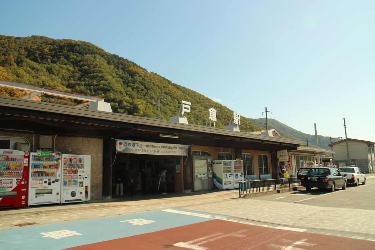 f:id:tokotoko_yuuki:20201104221033j:plain