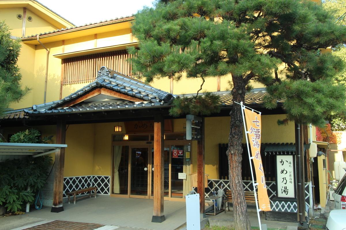 f:id:tokotoko_yuuki:20201104221706j:plain