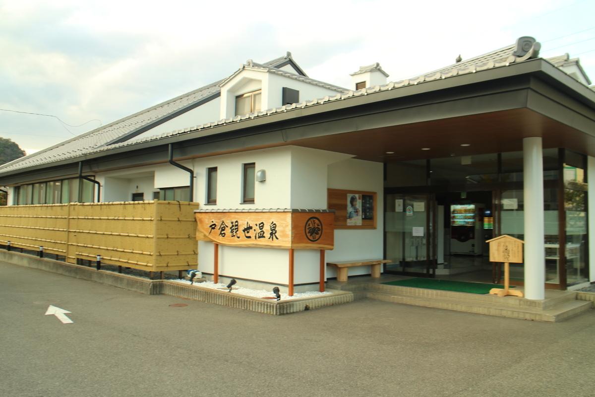 f:id:tokotoko_yuuki:20201104221855j:plain