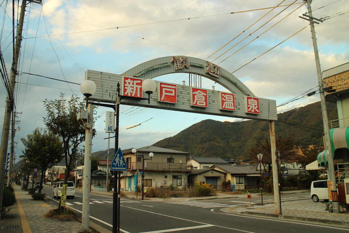 f:id:tokotoko_yuuki:20201104221912j:plain