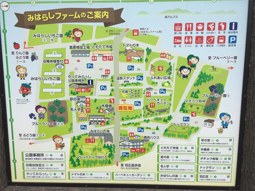 f:id:tokotoko_yuuki:20201123102708j:plain
