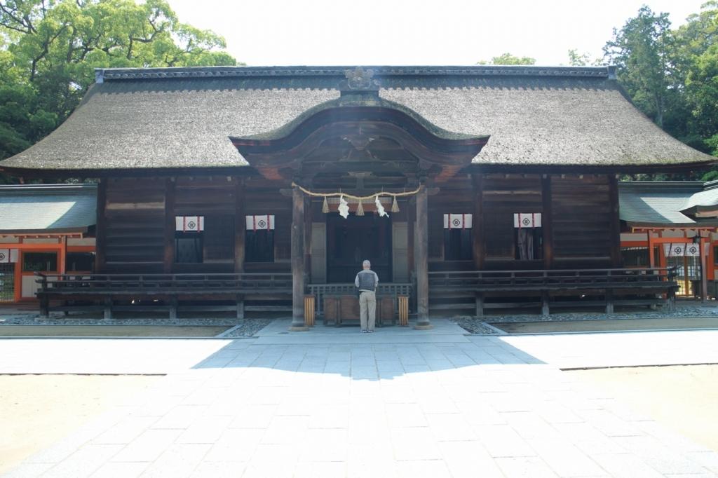 f:id:tokotoko_yuuki:20201212011825p:plain