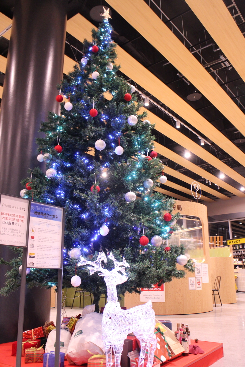 f:id:tokotoko_yuuki:20201214210109j:plain