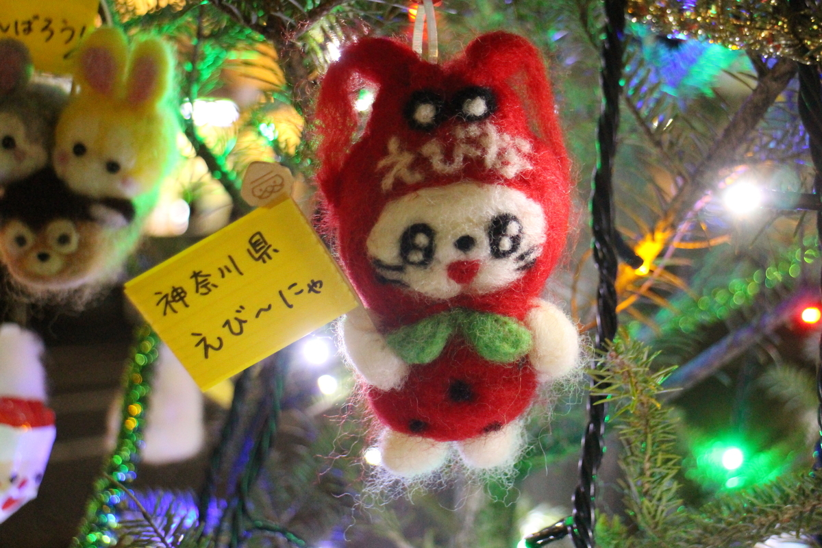 f:id:tokotoko_yuuki:20201214210519j:plain