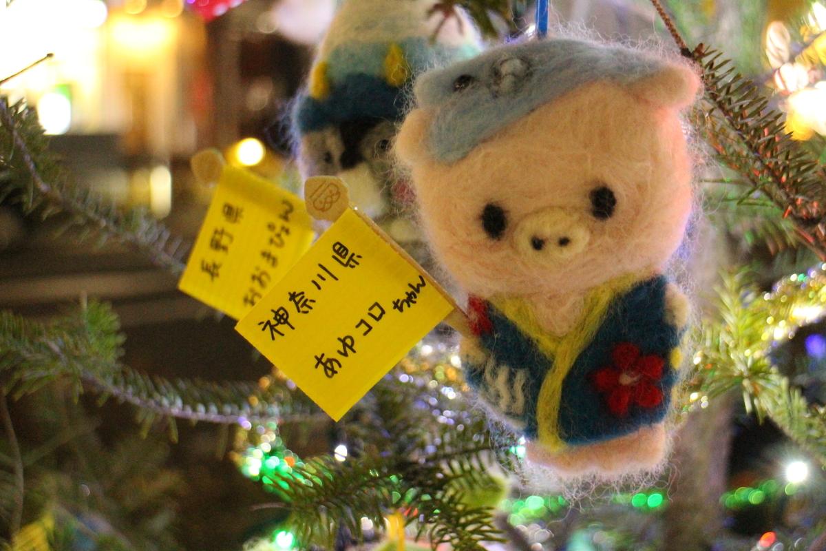 f:id:tokotoko_yuuki:20201214210530j:plain
