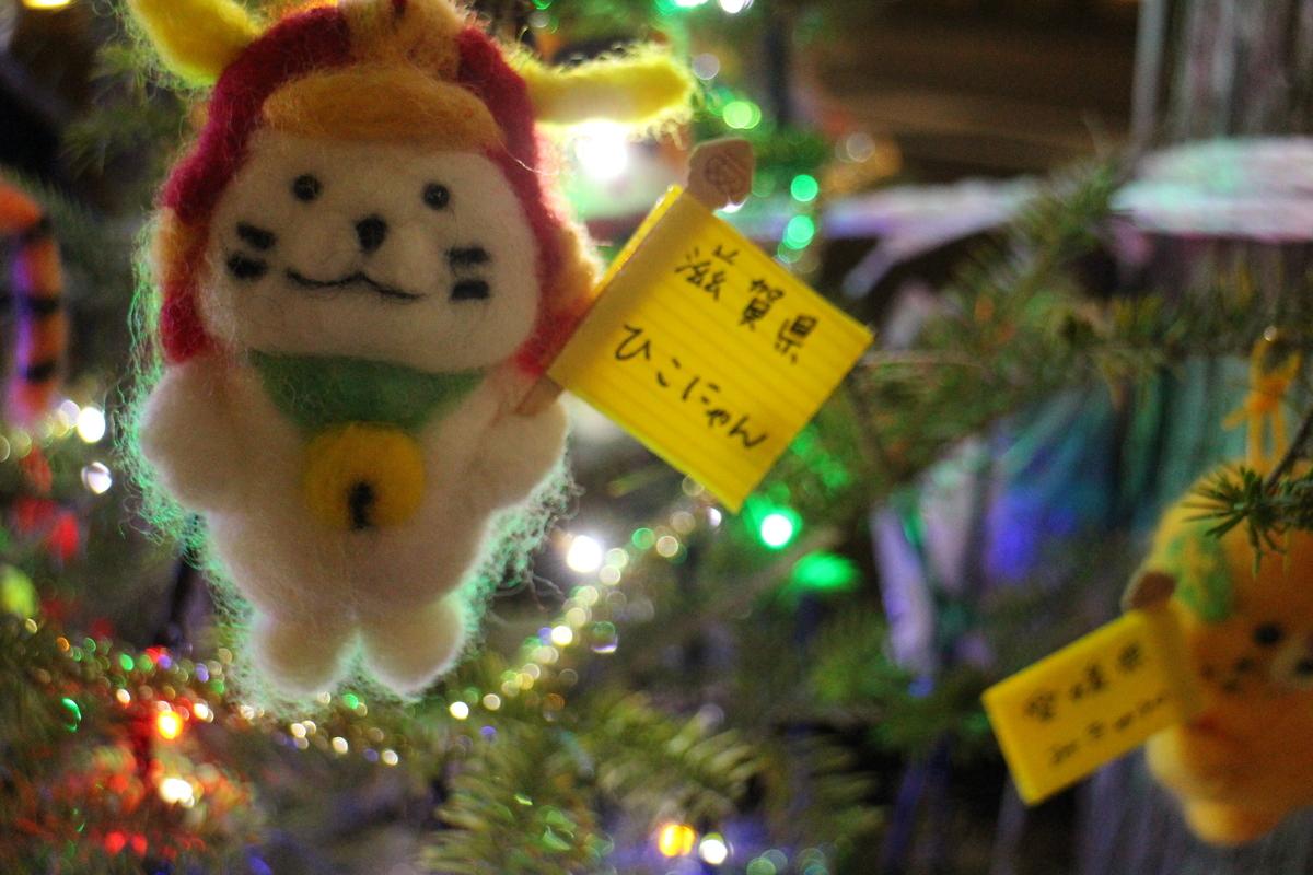f:id:tokotoko_yuuki:20201214210539j:plain