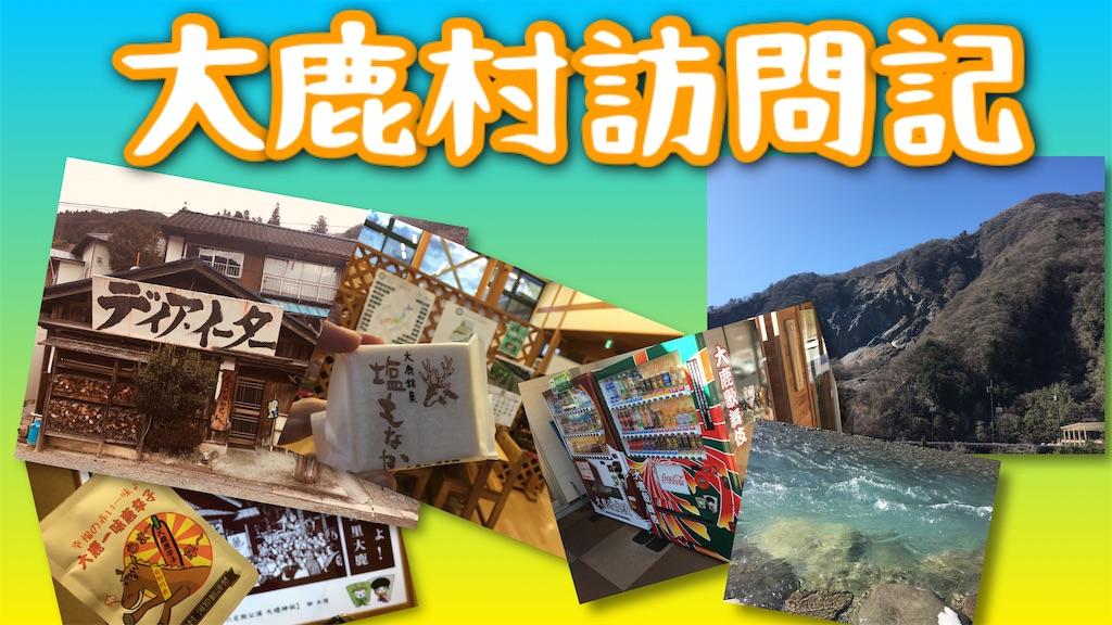 f:id:tokotoko_yuuki:20201222001203j:plain
