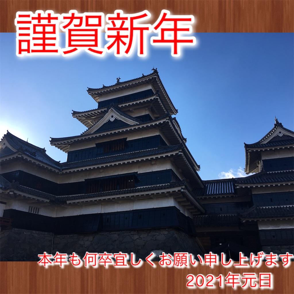 f:id:tokotoko_yuuki:20201231180844j:plain