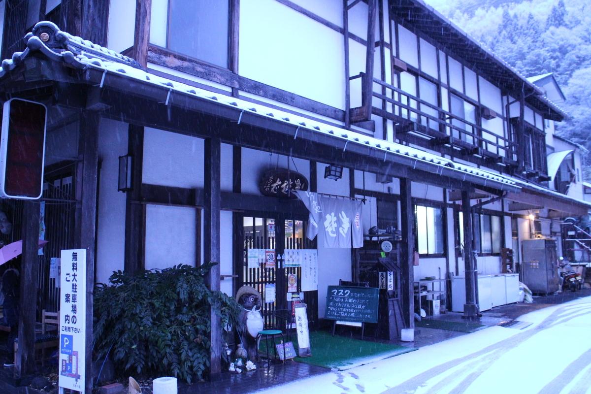 f:id:tokotoko_yuuki:20210117133804j:plain