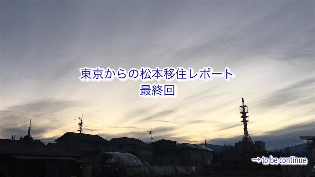 f:id:tokotoko_yuuki:20210119212130j:image