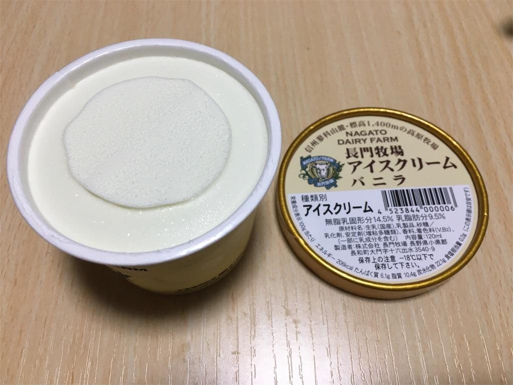 f:id:tokotoko_yuuki:20210121223639j:plain