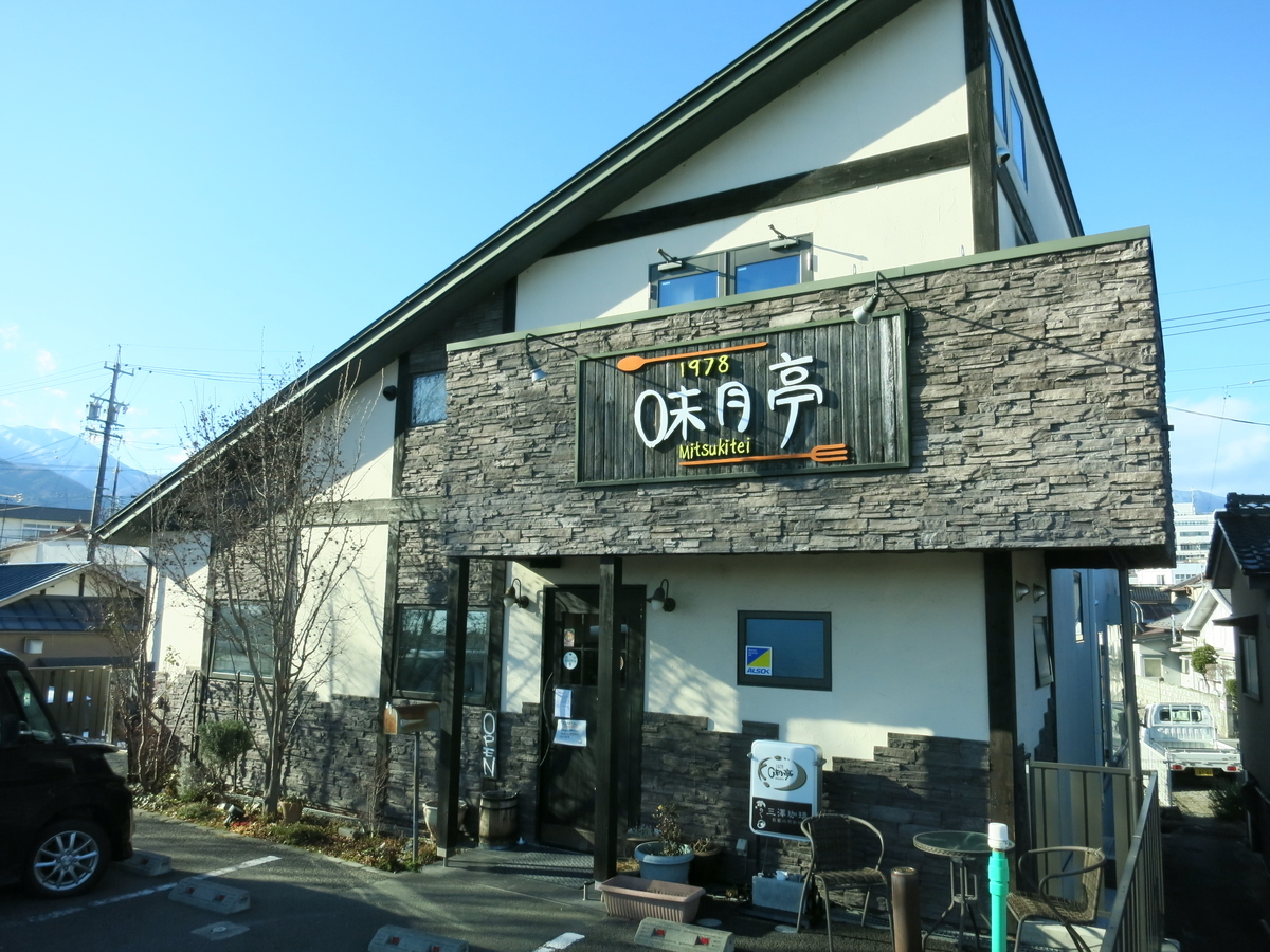 f:id:tokotoko_yuuki:20210130213132j:plain