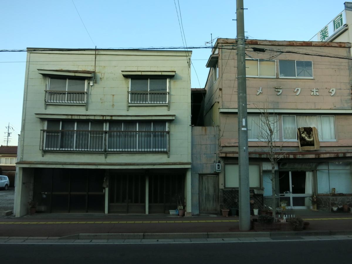f:id:tokotoko_yuuki:20210130213732j:plain