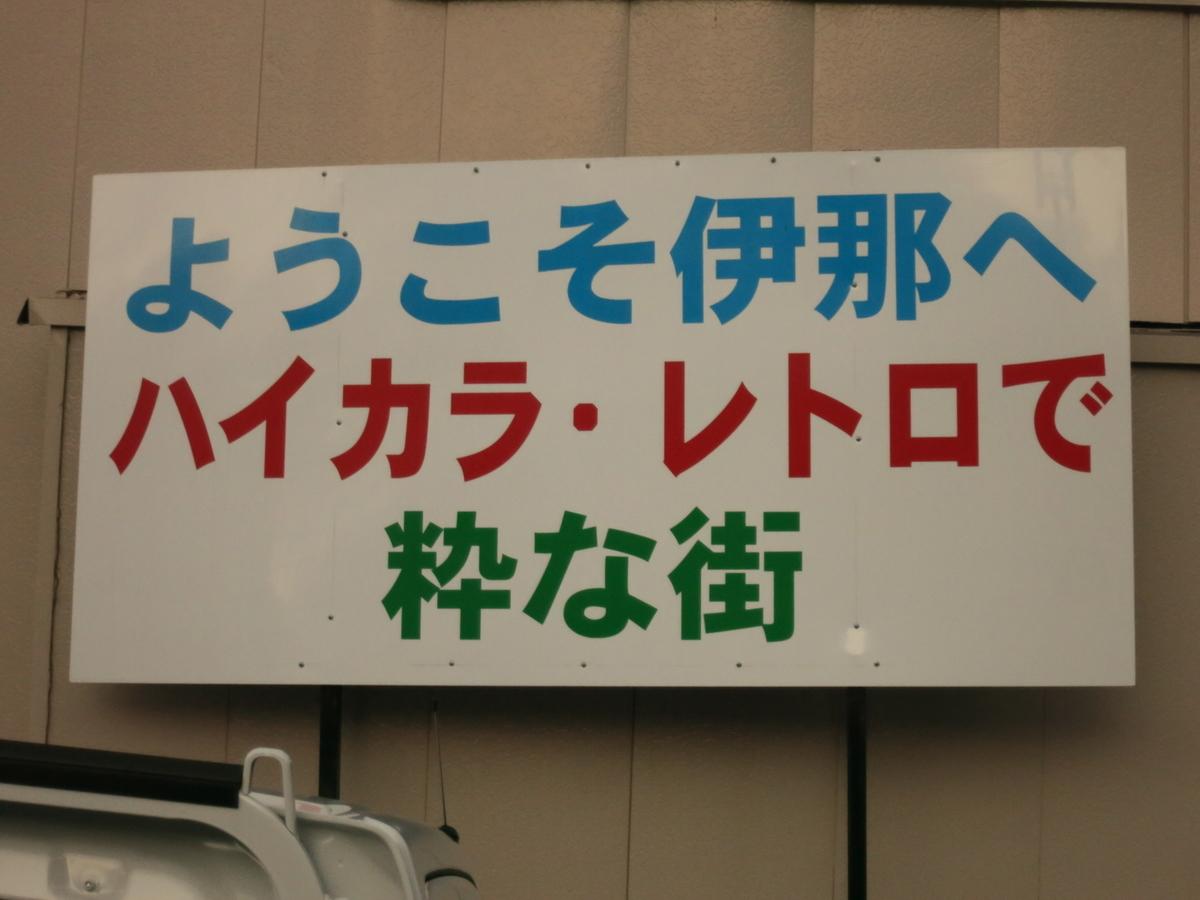 f:id:tokotoko_yuuki:20210130214006j:plain