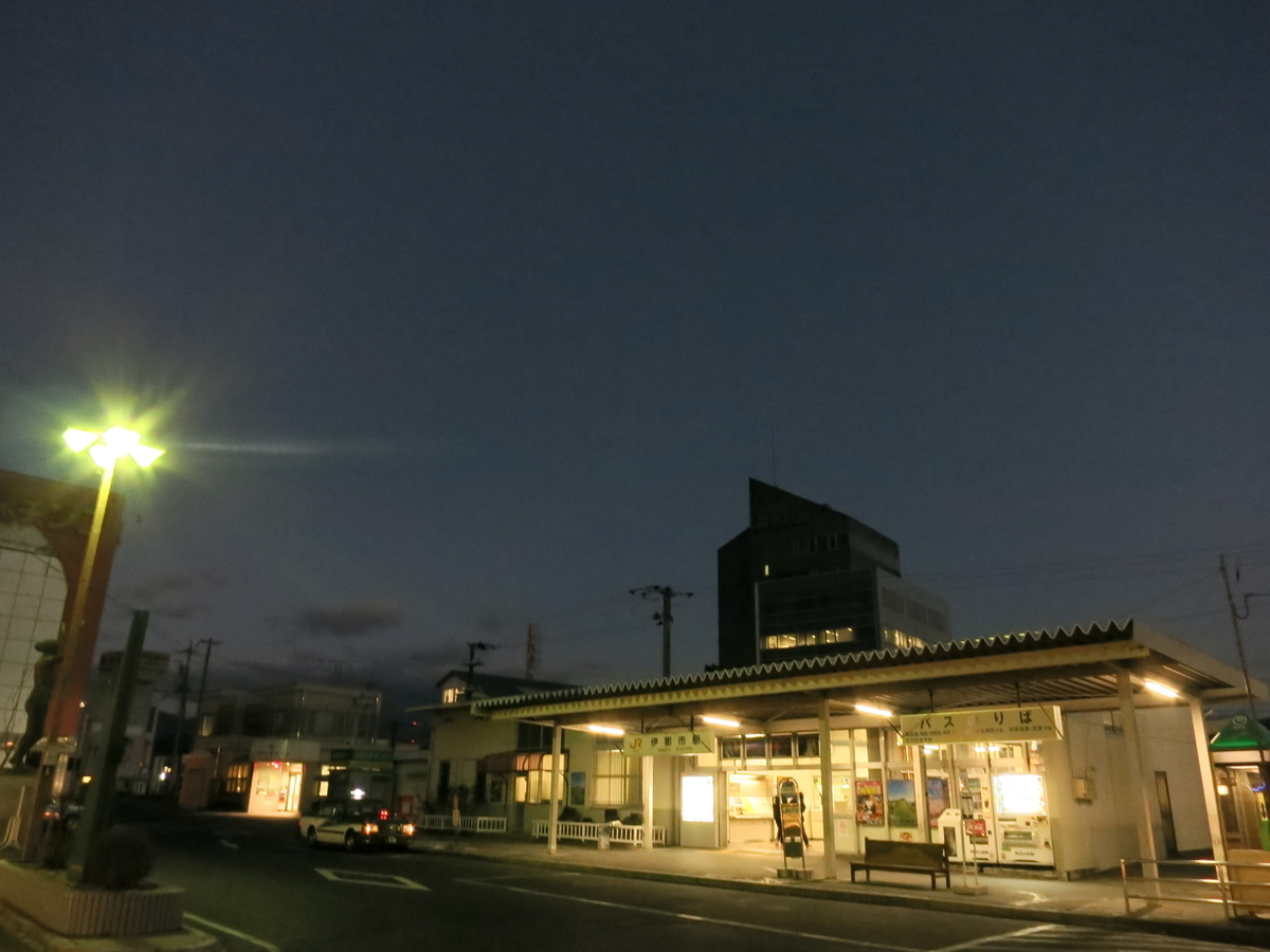 f:id:tokotoko_yuuki:20210130214155j:plain