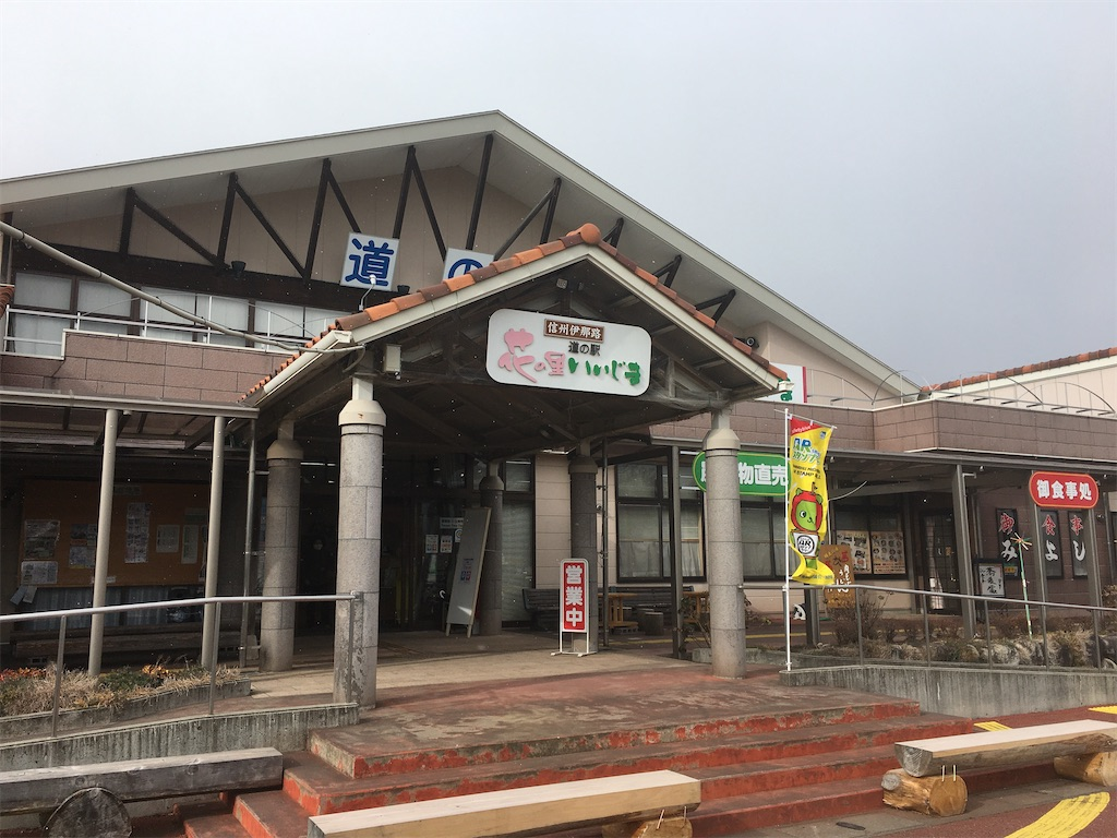 f:id:tokotoko_yuuki:20210211212315j:plain