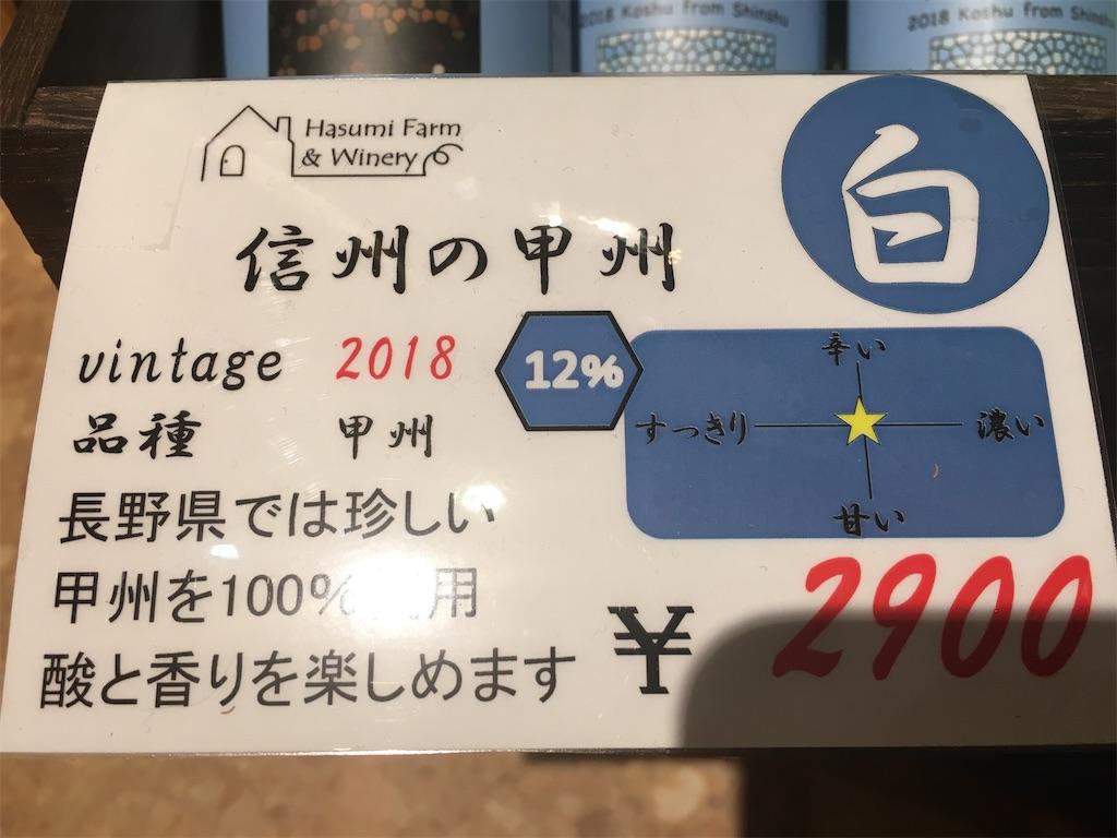 f:id:tokotoko_yuuki:20210213173335j:plain