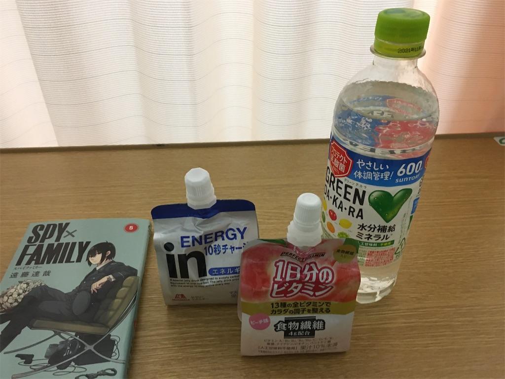 f:id:tokotoko_yuuki:20210306102816j:plain