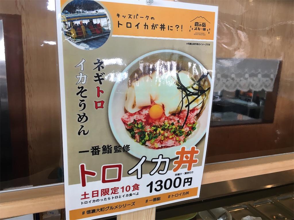 f:id:tokotoko_yuuki:20210306102835j:plain