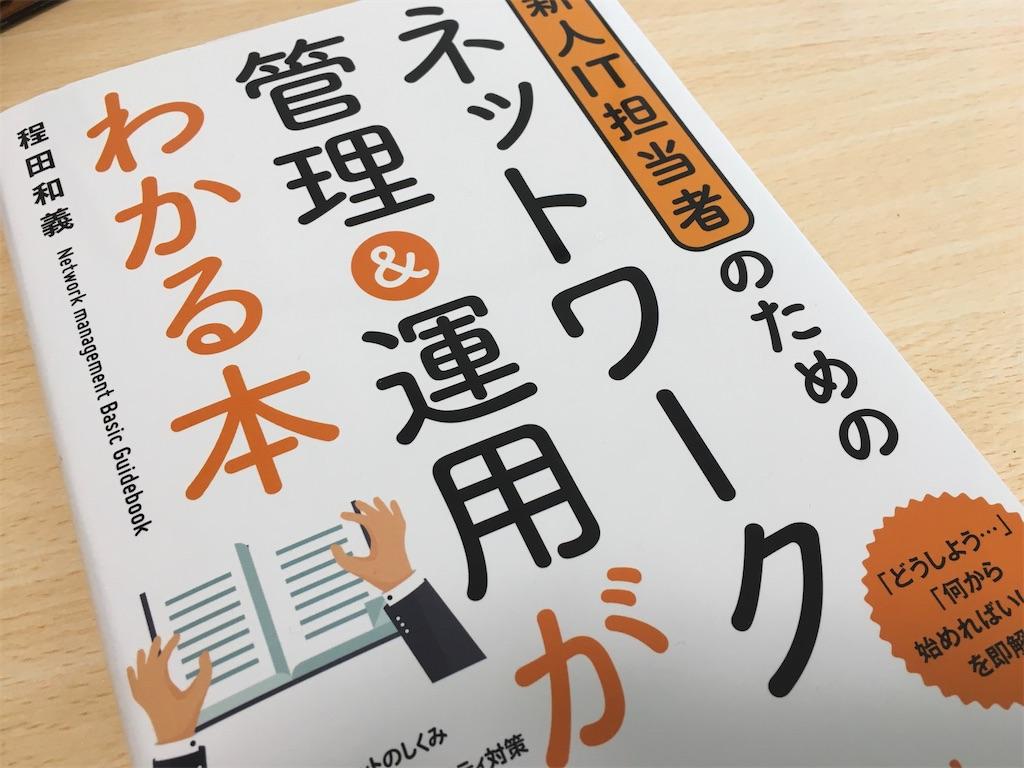 f:id:tokotoko_yuuki:20210321002803j:plain