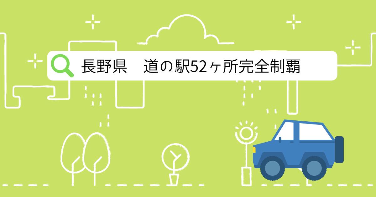 f:id:tokotoko_yuuki:20210323225150p:plain