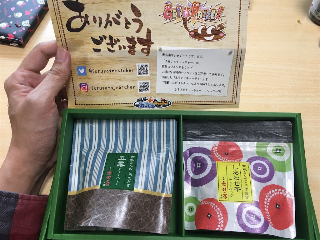 f:id:tokotoko_yuuki:20210325223106j:plain