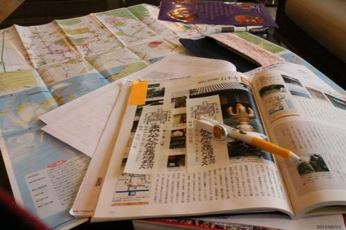 f:id:tokotoko_yuuki:20210328200502p:plain