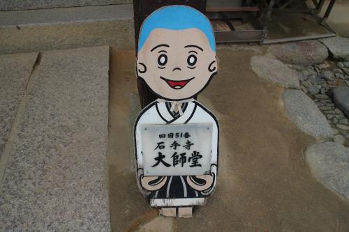 f:id:tokotoko_yuuki:20210329004929p:plain