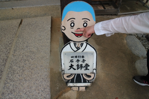 f:id:tokotoko_yuuki:20210329004948p:plain